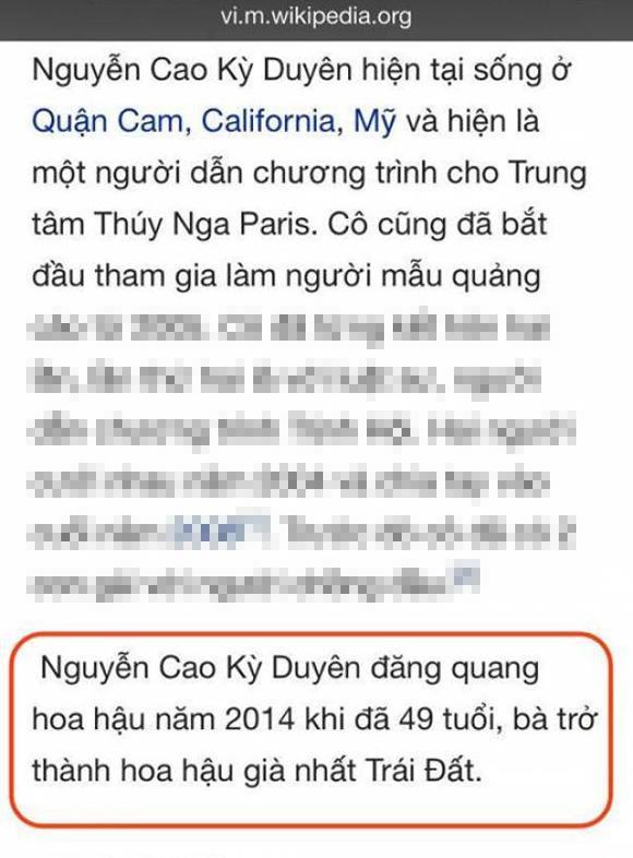 sao Việt,Hòa Minzy, Eric, Min,Đặng Thu Thảo, Minh Tiệp, Nguyễn Cao Kỳ Duyên