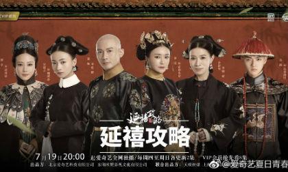 cát xê quảng cáo, Huyền My, Thu Trang, Lâm Vỹ Dạ