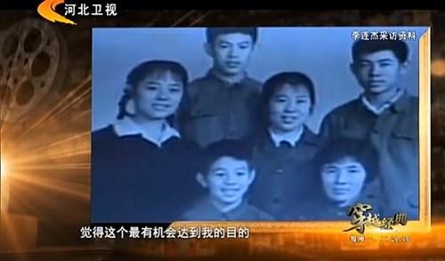 Lý Liên Kiệt,siêu biệt thự của Lý Liên Kiệt,sao Hoa ngữ