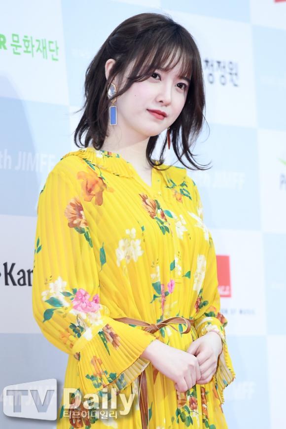 Goo Hye Sun, sao Hàn