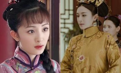 Tần Lam, hàng hiệu, sao hoa ngữ