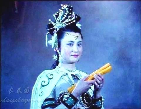 Dương Xuân Hà, Tây du ký 1986, Bạch cốt tinh