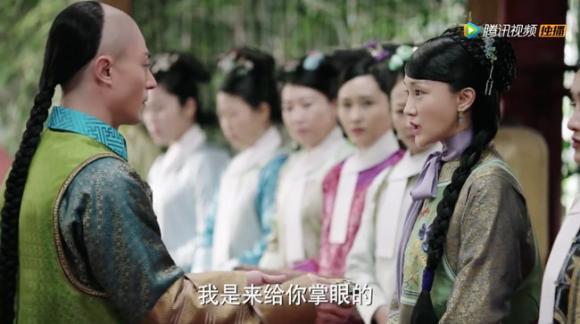 Hậu cung Như Ý truyện,Châu Tấn,Vu Chính,Hoắc Kiến Hoa