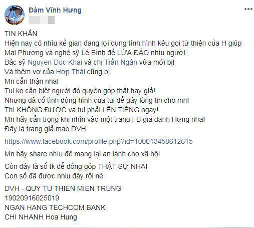 Đàm Vĩnh Hưng, diễn viên Mai Phương, sao Việt