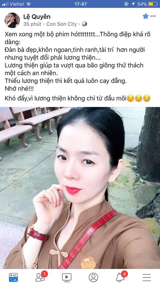 Lệ Quyên, Diên Hi Công Lược, sao Việt