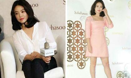 Diễn viên Song Hye Kyo,Song Hye Kyo và Song Joong Ki, sao hàn