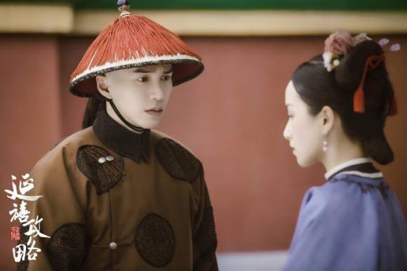 Vương Quan Dật,Diên Hi công lược,sao Hoa ngữ