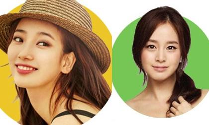 Lee Seung Gi,ca sĩ Suzy,phim Vagabond