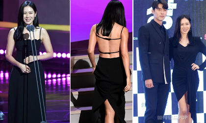 sao Hàn, Jeongyeon, Jimin