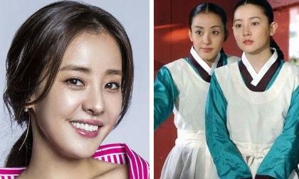 Park Eun Hye,sao Hàn,sao Dae Jang Geum