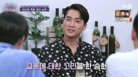 diễn viên, song seung hun, lưu diệc phi, sao hàn