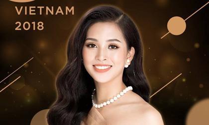 Hoa hậu Tiểu Vy, Miss Worrld 2018
