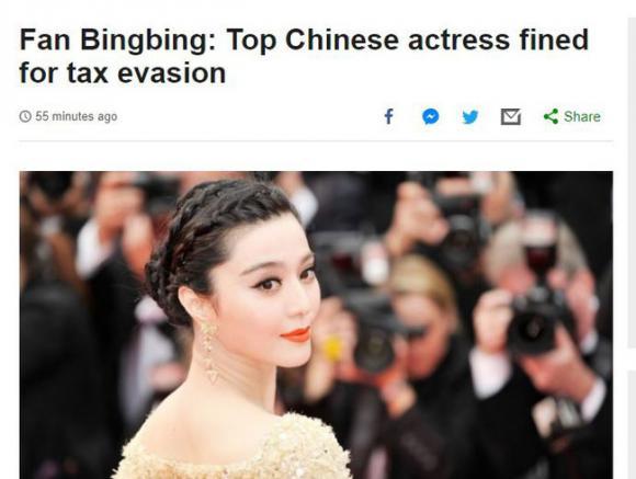 Phạm Băng Băng trốn thuế,Phạm Băng Băng,sao Hoa ngữ