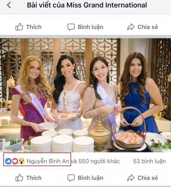 Bình An, Phương Nga, sao Việt