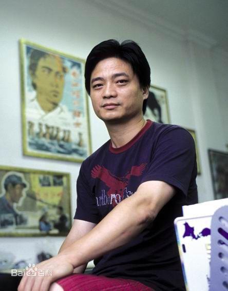 Phạm Băng Băng bị bắt vì trốn thuế,MC Thôi Vĩnh Nguyên,sao Việt