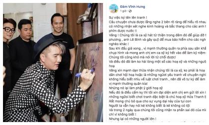 Đàm Vĩnh Hưng, Trấn Thành, sao Việt