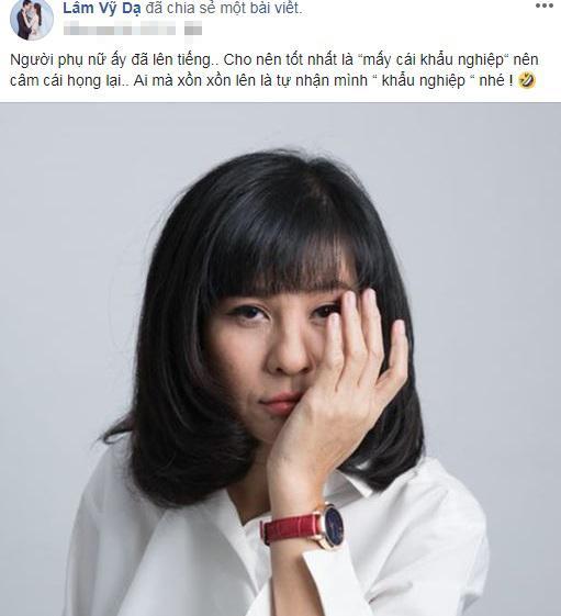 Lâm Vỹ Dạ, Cát Phượng, sao Việt