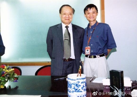 Triệu Vy,Kim Dung,Jack Ma,sao Hoa ngữ