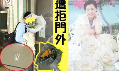 Lam Khiết Anh,sao Hoa ngữ,đám tang Lam Khiết Anh, lưu đức hoa