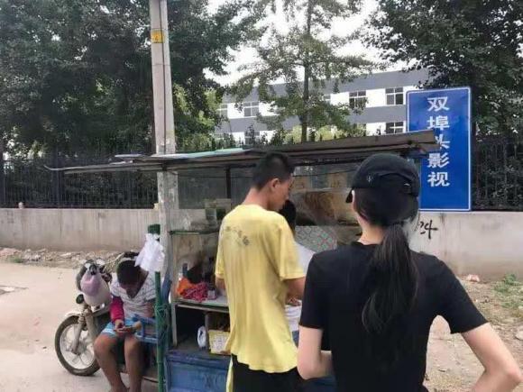Angelababy,vòng ba lép kẹp của Angelababy,sao Hoa ngữ