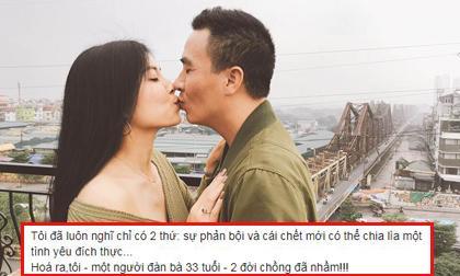 Nguyễn Hoàng Linh, chồng Nguyễn Hoàng Linh, sao Việt, mc hoàng linh