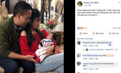 Nguyễn Hoàng Linh, MC Hoàng Linh, sao việt