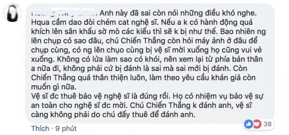 Danh hài Chiến Thắng, Chiến Thắng, sao Việt
