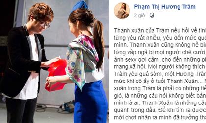 Bùi Anh Tuấn, Hiền Hồ, sao Việt