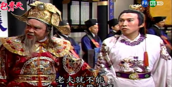 Nữu Thừa Trạch, Tài tử Bao Thanh Thiên, scandal sao hoa ngữ