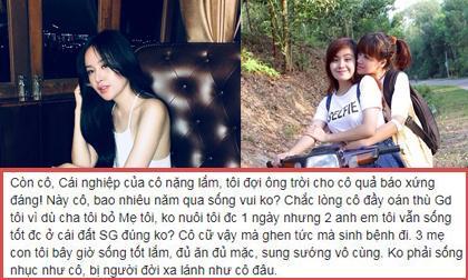 Bà Tưng, catwalk, Huyền Anh