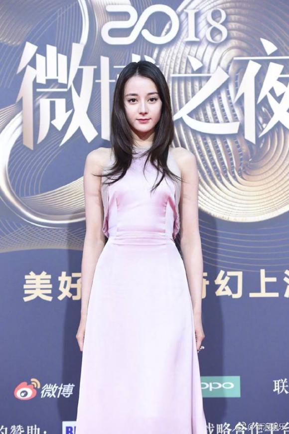 đêm hội weibo, tần lam, xa thi mạn, lâm chí linh, sao hoa ngữ