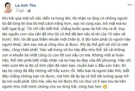 vợ Bình Minh, Anh Thơ, Bình Minh