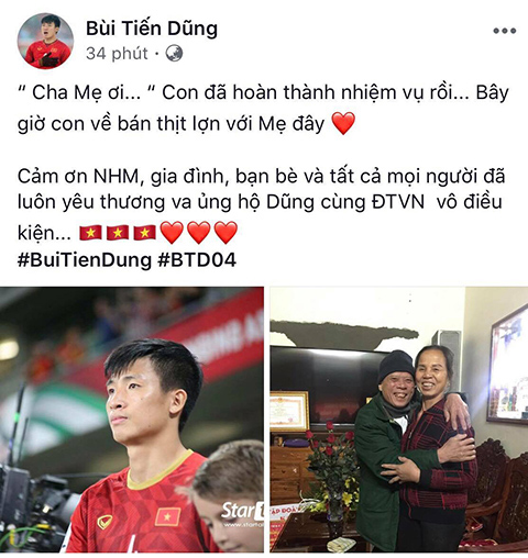 Trung vệ bùi tiến dũng,tuyển thủ việt nam,asian cup 2019