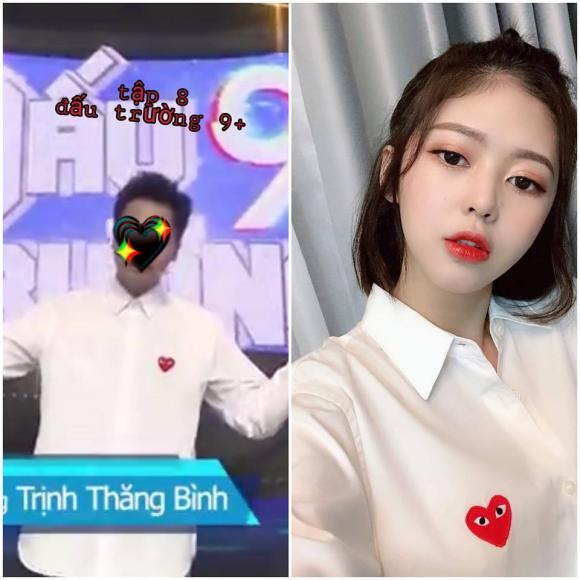 Trịnh Thăng Bình, Liz Kim Cương, sao Việt