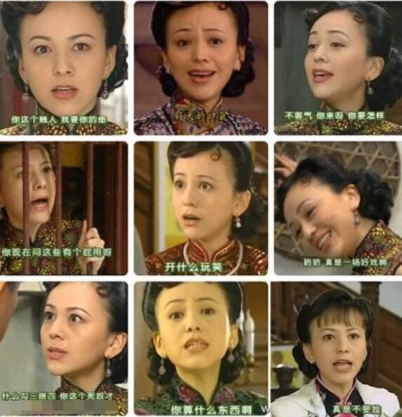 Triệu Vy,Tân dòng sông ly biệt,Lâm Tâm Như,Tô Hữu Bằng