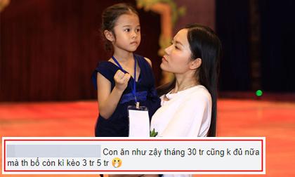 Lý Phương Châu,Lâm Vinh Hải,Linh Chi