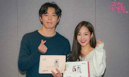 Park Min Young,Park Min Young già vì kiểu tóc,sao Hàn