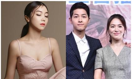 Kim Ok Bin, Song Jong Ki, Song Hye Kyo
