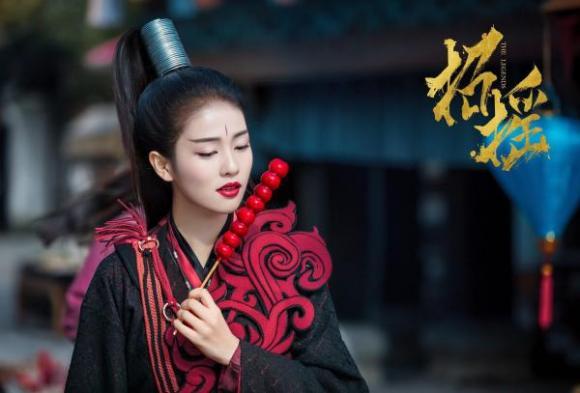 Bạch Lộc,Bành Tiểu Nhiễm,Chúc Tự Đan,sao Hoa ngữ,Trần Ngọc Kỳ