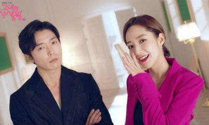 park min young, kim jae wook, her private life, phim hàn