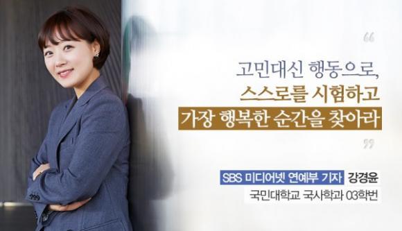 bê bối tình dục gây rúng động Hàn Quốc, Seungri hay Jung Joon Young, Kang Kyung Yoon