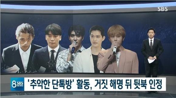 Seungri, Jung Joon Young, scandal chát sex showbiz Hàn, Jung Joon Young phát tán clip sex