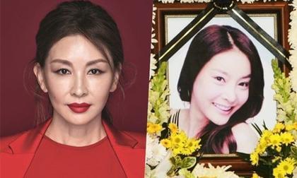 Jang Ja Yeon,Jang Ja Yeon làm nô lệ tình dục,Yoon Ji Oh,sao Hàn