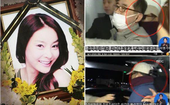 vườn sao băng,jang ja yeon,vụ tự tử jang ja yeon,sao Hàn