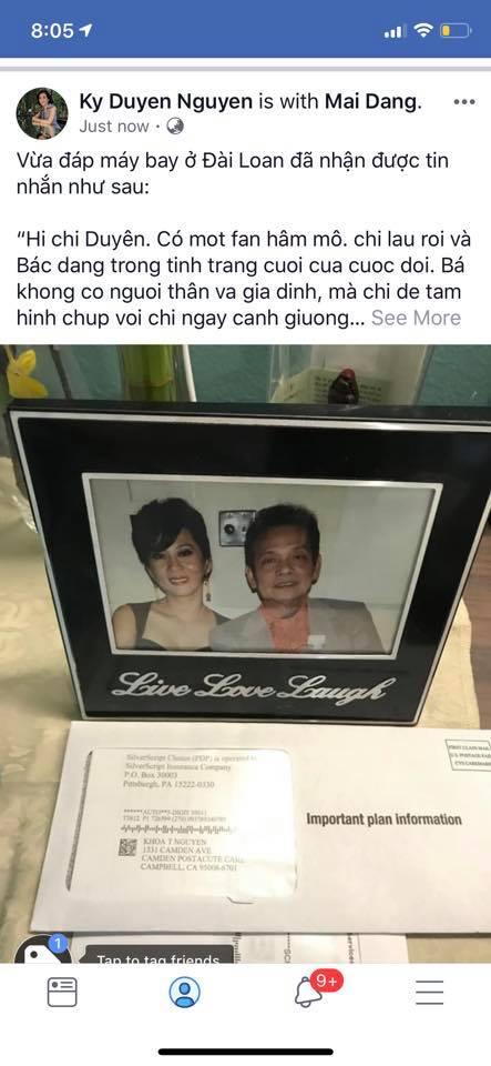 MC Kỳ Duyên, Kỳ Duyên, sao Việt