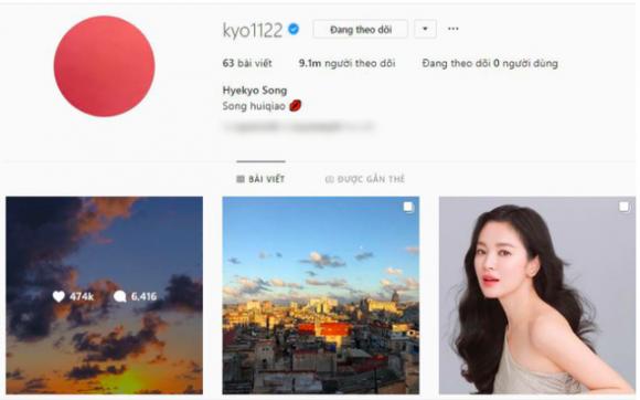 Song Hye Kyo,rộ tin đồn Song Hye Kyo và Song Joong Ki ly hôn