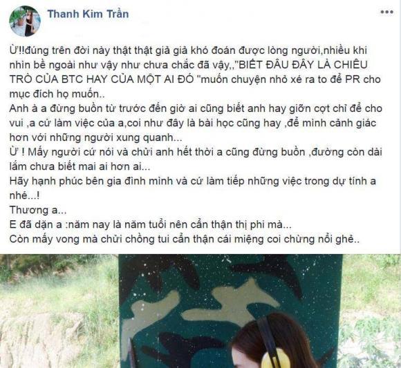nhạc sĩ Nguyễn Văn Chung, vợ nhạc sĩ Nguyễn Văn Chung, MC Nguyên Khang