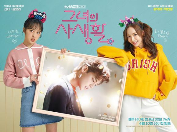 Park Min Young,Kim Jae Wook,Kim Bo Ra,phim Hàn Quốc,Her Private Life