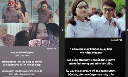 Duy Khánh, Miu Lê, Duy Khánh và Miu Lê,