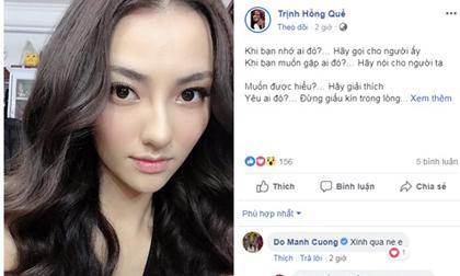 Hồng Quế, NTK Hà Duy, sao Việt